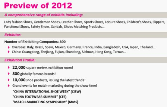 China Guangzhou International Footwear Expo,GuangZhou Fair,Canton Fair,2012 GuangZhou Fair,2012 Canton Fair