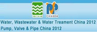 Water, Wastewater & Water Treatment China 2012,GuangZhou Fair,Canton Fair,2012 GuangZhou Fair,2012 Canton Fair