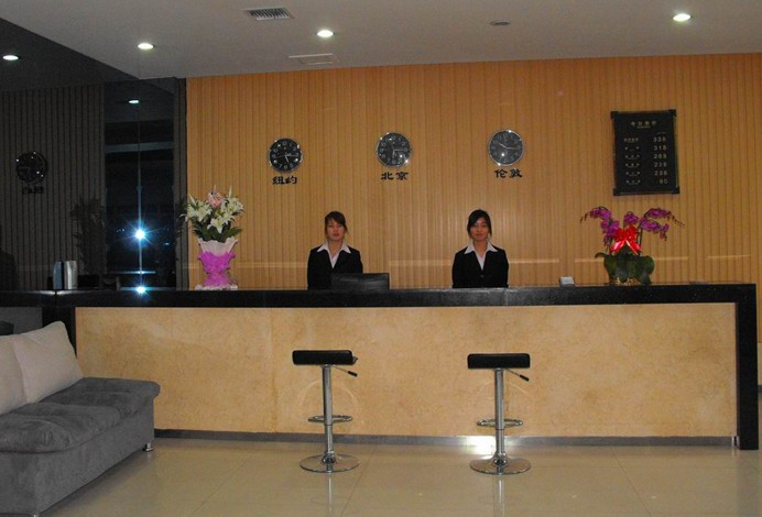 Gou Mao Hotel,Yiwu Hotel,yiwu hotel china,accommodation yiwu,yiwu hotels 5 star