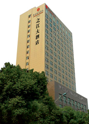 Ramada Plaza Yiwu Zhejiang Hotel,Yiwu Hotel,yiwu hotel china,accommodation yiwu,yiwu hotels 5 star